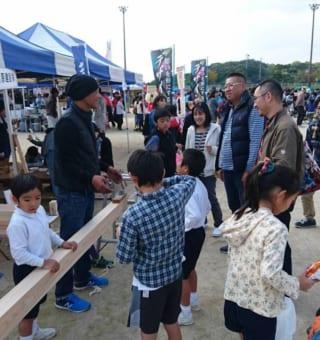 尾道向島町にこぴんしゃん祭り2016